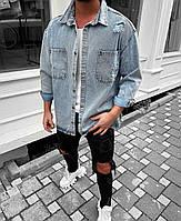 Рубашка мужская джинсовая Чез синяя   Мужская рубашка джинс ОВЕРСАЙЗ весенняя осенняя летняя ЛЮКС качества