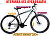 ✅ Гірський Велосипед Azimut Energy 29 D+ (19 рама) ЧОРНО-ЧЕРВОНИЙ, фото 10