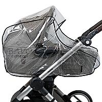 Дождевик на коляску люльку универсальный с окошком на запах