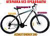 ✅ Гірський Велосипед Azimut Energy 29 D (19 рама) ЧОРНО-ЧЕРВОНИЙ, фото 9
