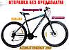 ✅ Гірський Велосипед Azimut Energy 29 D (19 рама) ЧОРНО-ЧЕРВОНИЙ, фото 10