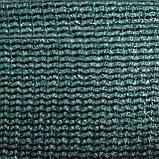 Сітка затінюють 85% НА МЕТРАЖ, ширина 6 м, фото 4