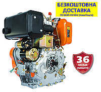 Двигатель DM 14.0sne (14 л.с.) +БЕСПЛАТНАЯ ДОСТАВКА! Vitals, дизельный шлицевой с электростартером