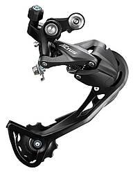Переключатель велосипедный задний Shimano RD-M2000 Altus Shadow 9 spd.