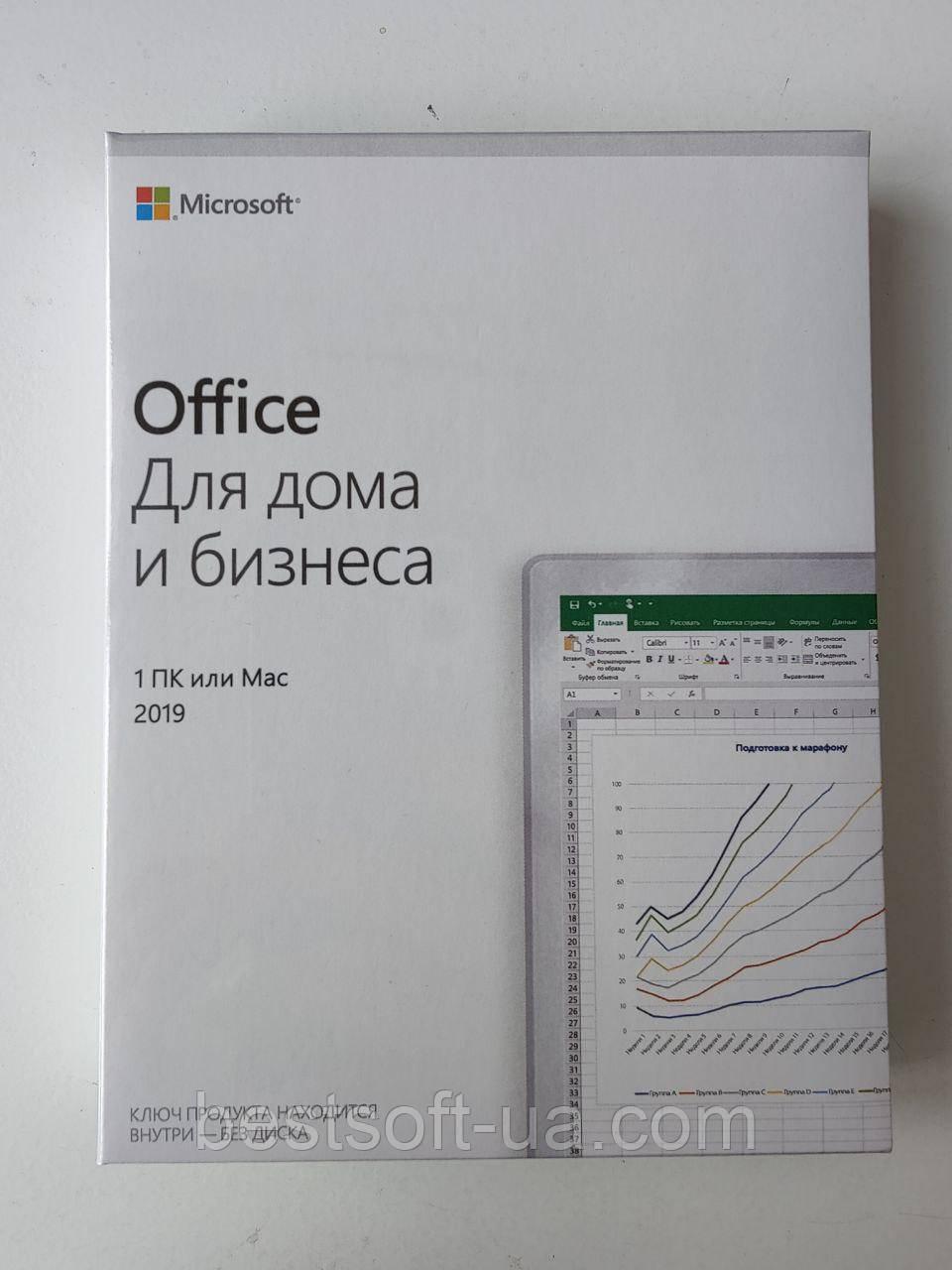 Ліцензійний Microsoft Office 2019 для Дому Та Бізнесу, UKR, Box-версія (T5D-03278)