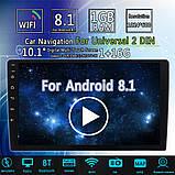 "IMars 10.1"" 2DIN авто Магнітола Android 8.1, GPS, WIFI, Bluetooth + камера заднього виду, фото 10"