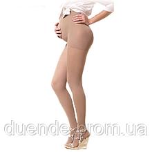 Компрессионные колготы для беременных 1-й класс (закрытый носок) - ErsamedERSA-508H