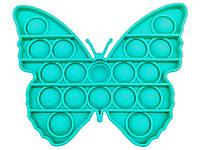 Антистресс сенсорная игрушка Pop It Бабочка Бирюзовая