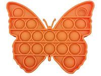 Антистресс сенсорная игрушка Pop It Бабочка Оранжевая