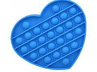 Антистресс сенсорная игрушка Pop It Сердечко Голубое