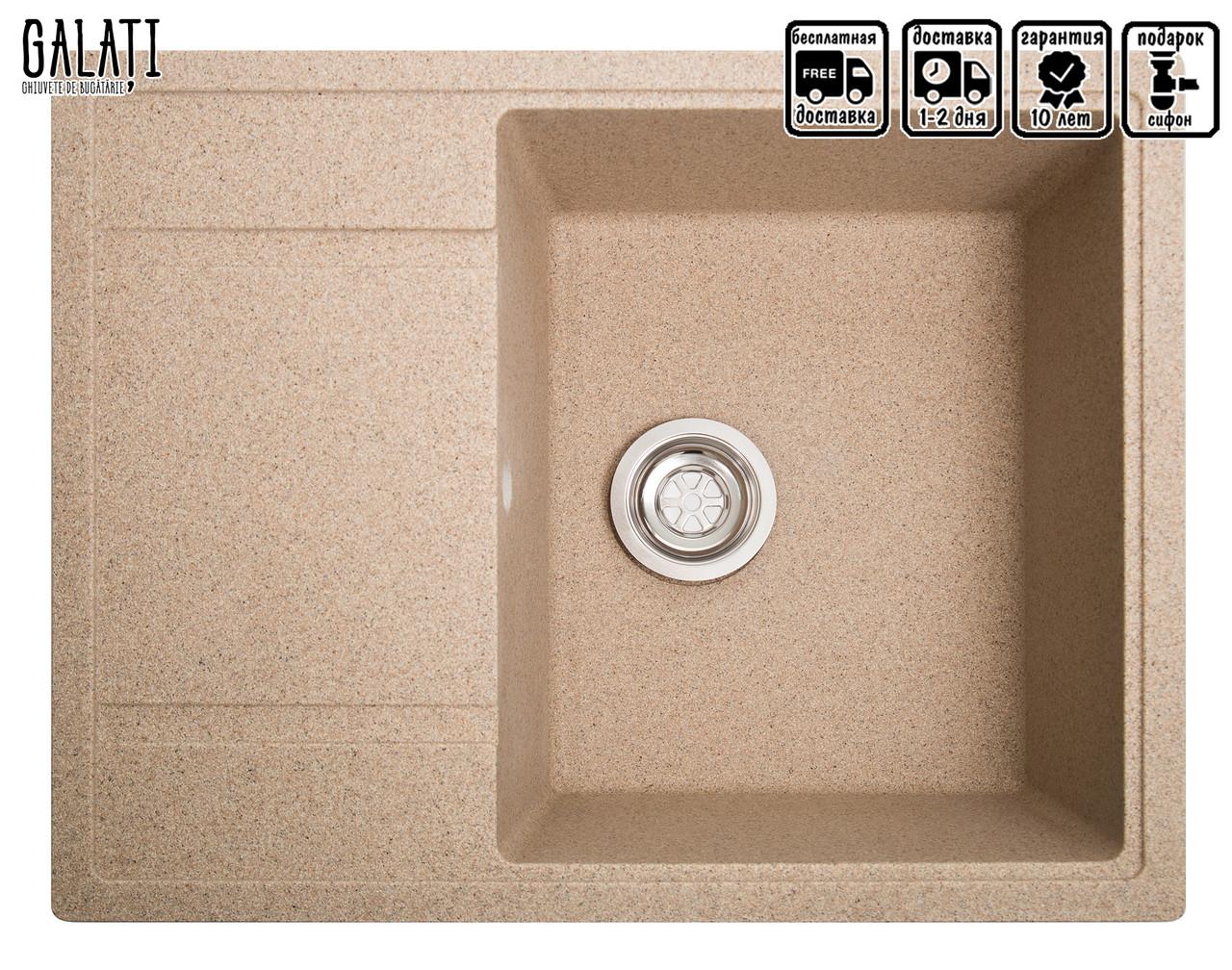 Кухонна мийка Galati Jorum 65 Piesok (301)