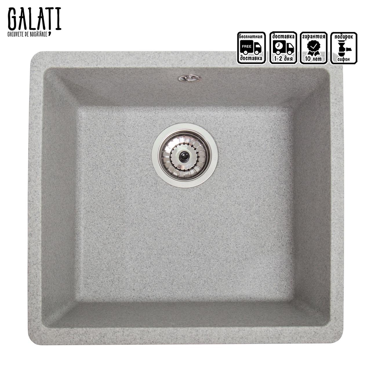Кухонная мойка Galati Mira U-400 Seda (601)