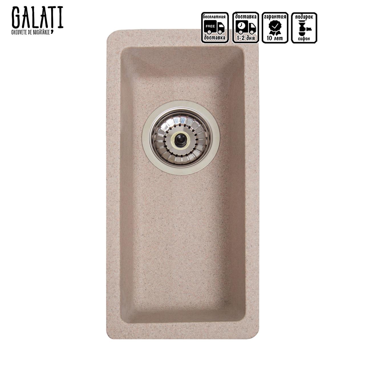 Кухонна мийка Galati Mira U-160 Bezhvy (401)