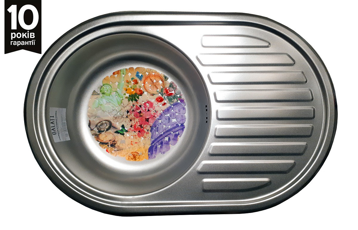 Кухонна мийка Galati (Eko) Dana Textura