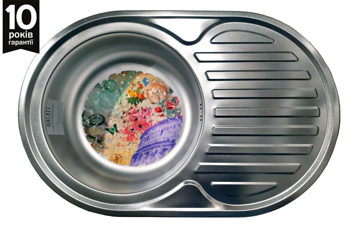 Кухонна мийка Galati (Eko) Dana Nova Satin