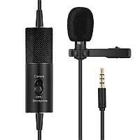 Профессиональный всенаправленный петличный микрофон  проводной конденсаторный для видеокамеры фотоаппарата, фото 1