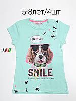 Детская трикотажная футболка для девочки Smile размер 5-8 лет, цвет уточняйте при заказе, фото 1