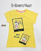Дитяча трикотажна футболка для дівчинки Привіт розмір 5-8 років, колір уточнюйте при замовленні, фото 1