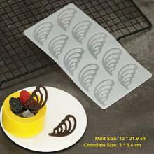 """Молд для шоколада """"Крылья"""" - размер формы 12*21,9см, пищевой силикон"""