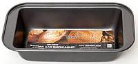 Форма для выпекания хлеба, кекса- прямоугольная 25х13х6,2 см