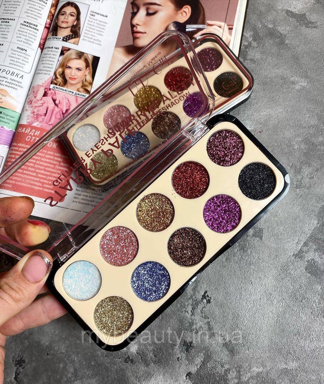 Глиттерные тіні для повік DoDo Girl Starry Palette 10 кольорів