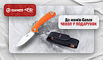 Подарки покупателям ножей