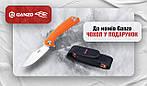Подарунки покупцям ножів