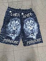 Шорти чоловічі трикотажні Paradise розмір норма 44-50,колір уточнюйте при замовленні, фото 1