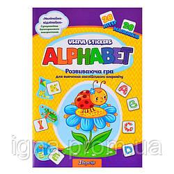 """Набір для вивчення англійського алфавіту з наліпками """"Useful Stickers""""."""