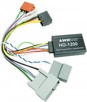 Адаптер кнопок на кермі для Honda Civic, CR-V AWM HO-1200