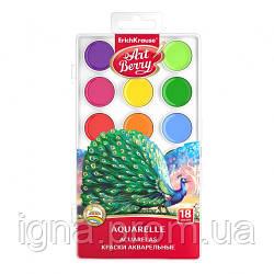 Фарби акварельні Art Berry, 18 кольор., EK 41725