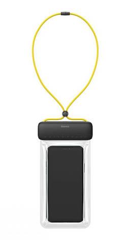 "Чехол-сумка водонепроницаемая для телефона Baseus Let's go 7.2"" Серый/ Желтый (ACFSD-DGY), фото 2"