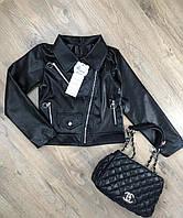 Стильная куртка-косуха из эко кожи. Размер 134-152
