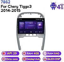Штатна магнітола ECOBOOST FFT740Q-1382 CHERY Tiggo