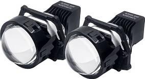 """Світлодіодні лінзи TORSSEN BI LED A2 3"""" 55W"""
