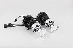 Світлодіодні лінзи Bi-Led mini Infolight H4 1.3