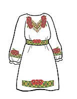 Заготовка для детского платья
