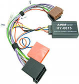 Адаптер кнопок на кермі для Hyundai, KIA AWM HY-0815