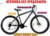 ✅ Гірський Велосипед Azimut Energy 26 D+ ЧОРНО-ЧЕРВОНИЙ 20 Рама, фото 10