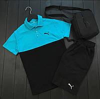 Летние комплекты шорты и футболка Puma Пума. Puma шорты и футболка Polo Поло