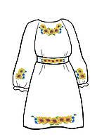 Заготовка под бисер для детского платья