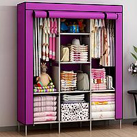 Тканевый шкаф складной гардероб текстильный для одежды HCX каркасный складной шкаф органайзер Фиолетовый