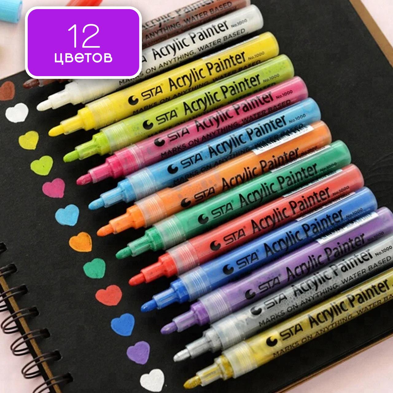 Купить маркеры для рисования по ткани пленка подарочная цветная