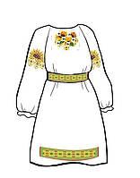 Заготовка платья для девочки под вишивку бисером