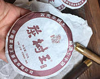 Мини бин шу пуэра фабрики Ча Шу Ван 2020 год 50 г, фото 1