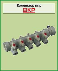KP ппр колектор 5-way з кульовими кранами 40x20