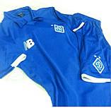 Детская футбольная форма Динамо, фото 2