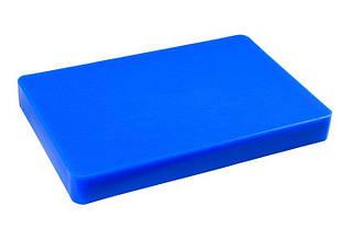 Дошка обробна пластикова синього кольору 440*300*50 мм (шт)
