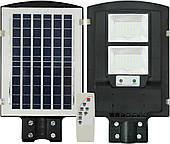 Світильник вуличний на сонячній батареї з датчиком руху UKC 90W 2VPP + пульт (7142)