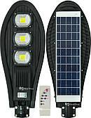 Світильник вуличний на сонячній батареї з датчиком руху UKC COB з пультом 330W (7482)